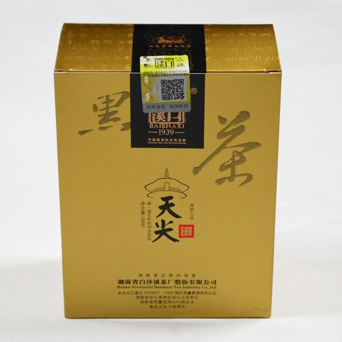 盒装天尖200g(白沙溪2012)1