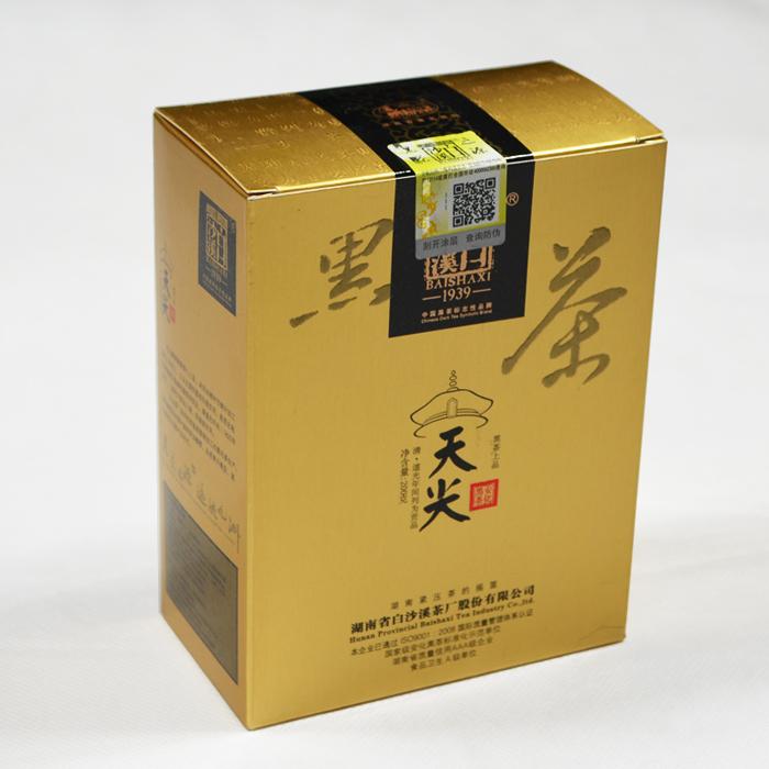 盒装天尖200g(白沙溪2012)2
