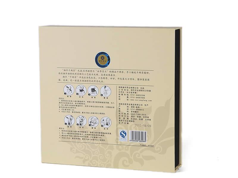 千两茶饼礼盒750g(湘丰2012)