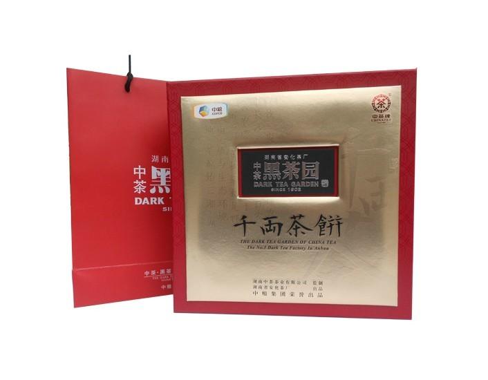 千两茶饼礼盒800g(中茶2012)1