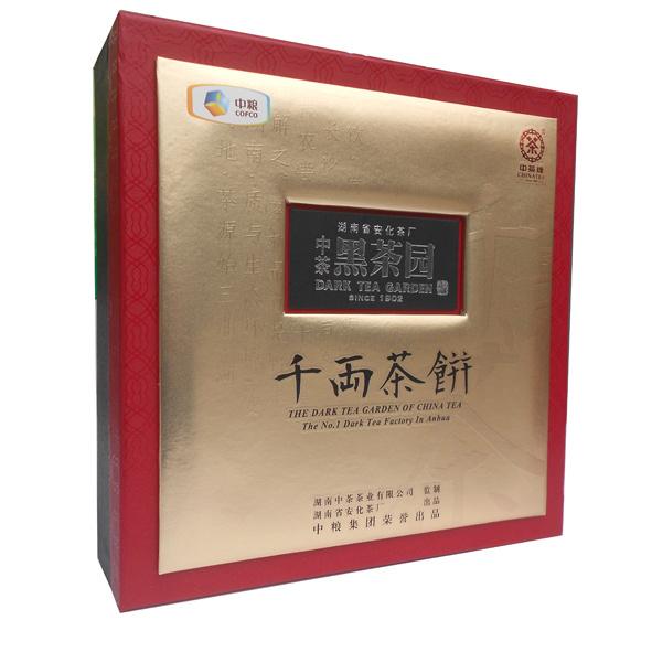 千两茶饼礼盒800g(中茶2012)2