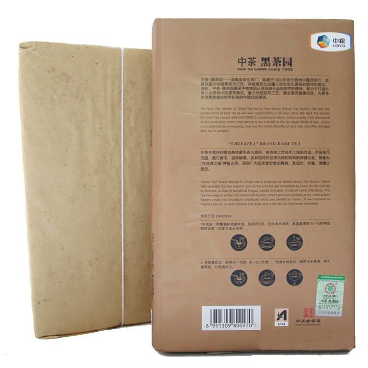 润黑手筑茯砖1kg(中茶2013)2
