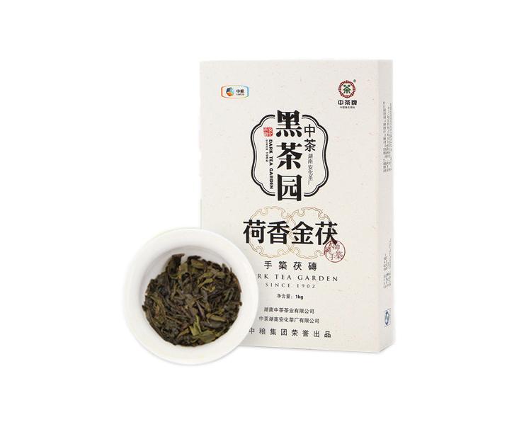 荷香金茯1kg(中茶2013)2