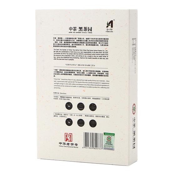 荷香金茯1kg(中茶2013)1