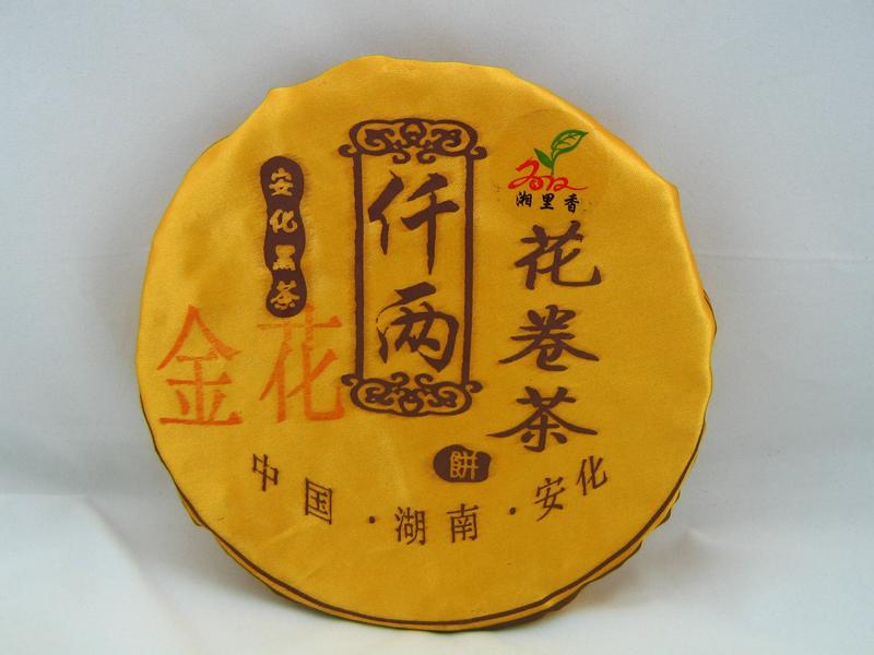 金花千两饼600g(湘里香2009)