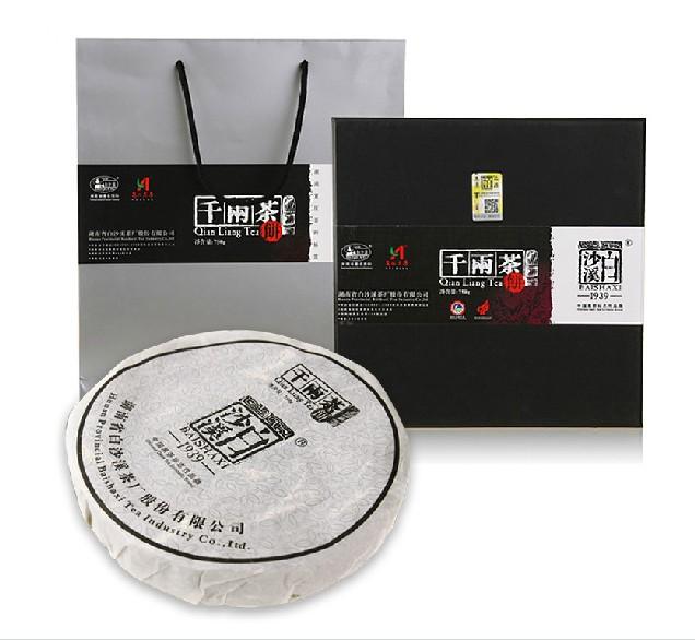 千两茶饼礼盒(白沙溪2013)