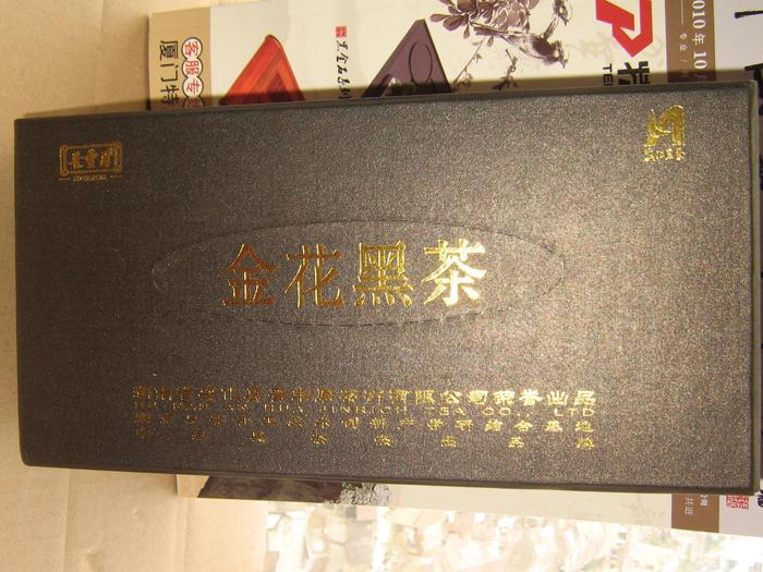 金花黑茶(晋丰厚2009)精英热捧