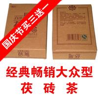 白沙溪1953特制茯茶338g(白沙溪2014)