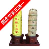 金花百两3.625kg(湘里香2013)