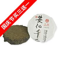 千两茶饼750g(久扬2012)