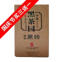润黑精研黑砖1kg(中茶2013)