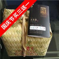 世博天尖茶1kg(白沙溪2013)