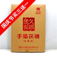 收藏版手筑茯砖2.7kg(久扬2012)