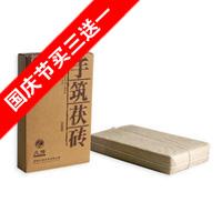 手筑茯砖1kg(久扬2012)