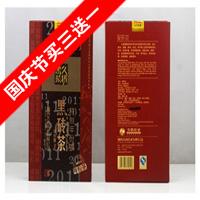 特制年份黑砖茶(久扬2011)