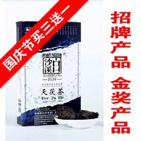 天茯茶1kg(白沙溪2013)