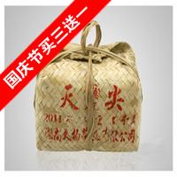 天尖茶1kg(久扬2013)