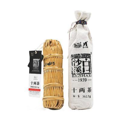 十两茶(白沙溪2011)