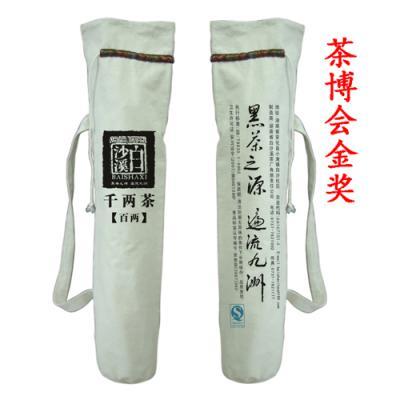 百两茶(白沙溪2011)传统经典产品 茶博会金奖