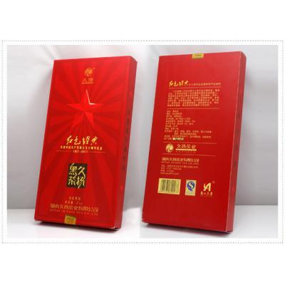 精装红色经典建党90周年纪念黑砖茶2kg(久扬2011)