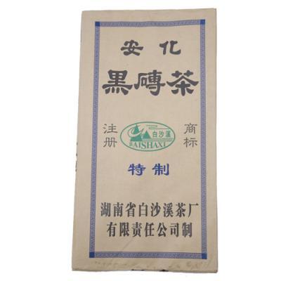 特制黑砖茶2kg(白沙溪2012)