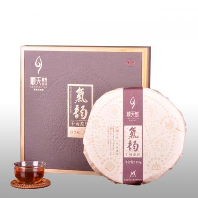 气韵千两茶饼715g(顺天然2015)
