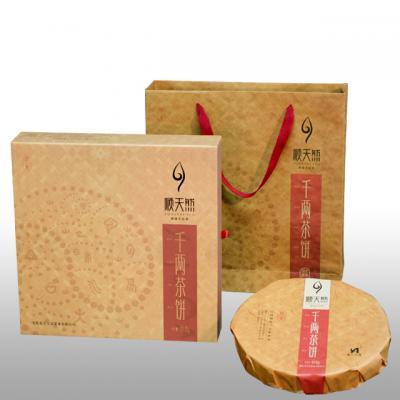 千两茶饼礼盒616g(顺天然2015)