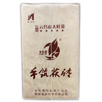 手筑茯砖1kg(大叶爽2016)