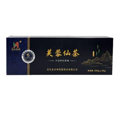 芙蓉仙茶黑砖砣茶600g(亦神芙蓉2017)