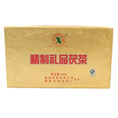 精制礼品茯茶800g(湘益2008)