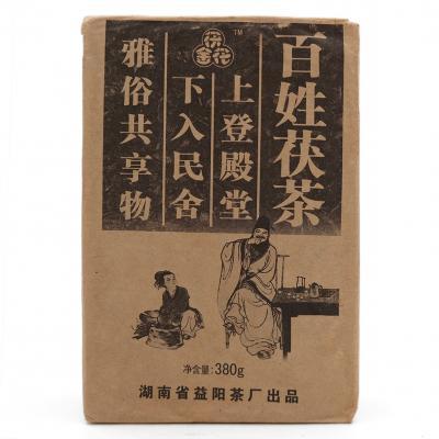 百姓茯茶380g(湘益2009)