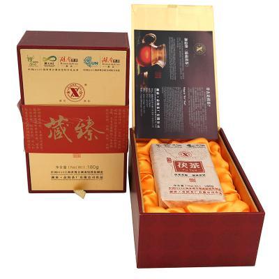 世博臻藏茯茶180g(湘益2010)