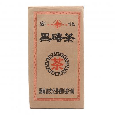 黑砖茶2kg(晋丰厚 1985)陈年老茶