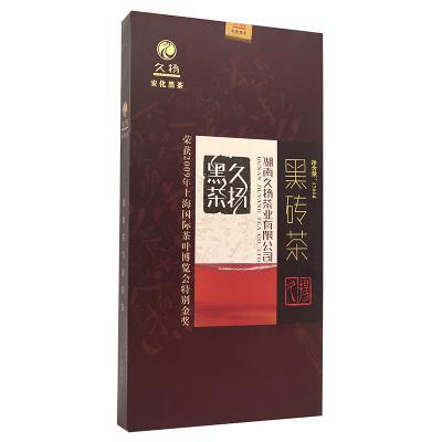 黑砖茶1.7kg(久扬2008)