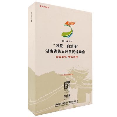 第5届农民运动会纪念黑砖茶1kg(白沙溪2011)