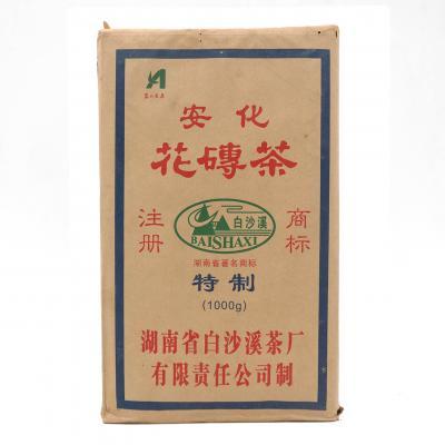 特制花砖茶1kg(白沙溪2012)