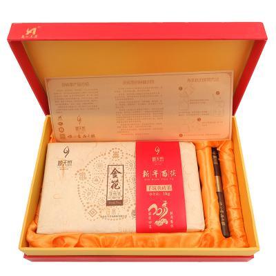 让爱回家手筑茯砖茶礼盒1kg(顺天然2015)
