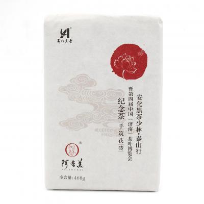 纪念茶手筑茯砖468g(阿香美2014)