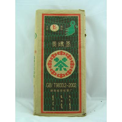 如利吉祥鸟黑砖茶1.7kg(中茶2002)  珍稀陈年老茶 品质口感特佳