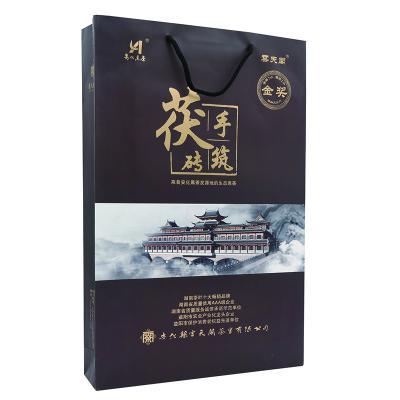小滔溪手筑茯砖3kg(云天阁2014)
