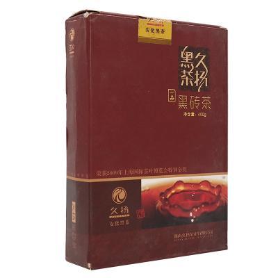 一品黑砖茶400g(久扬2008)