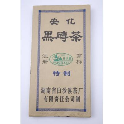特制黑砖茶2kg(白沙溪2011)