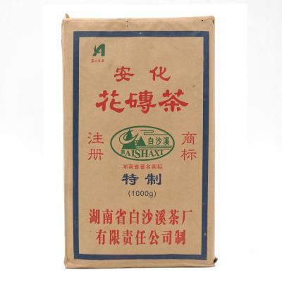 特制花砖茶1kg(白沙溪2011)