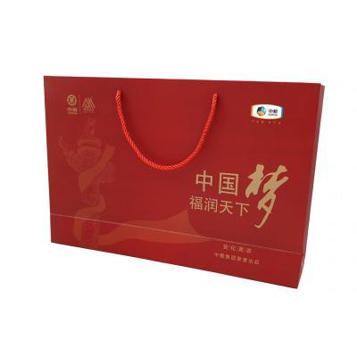 中国梦福润天下礼盒(中茶2018)