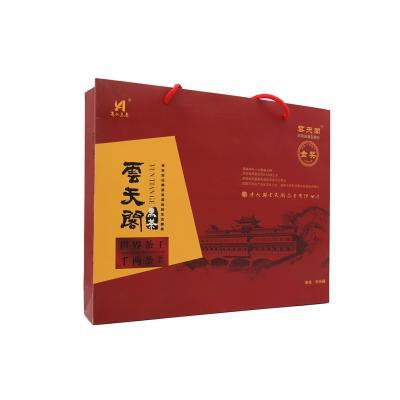 千两颗粒礼盒528g(云天阁2011)
