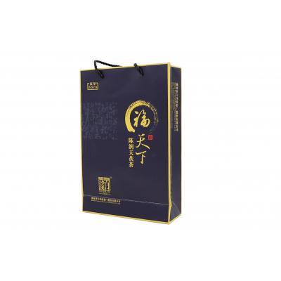 福天下蓝印5375陈润天茯茶(白沙溪2019)