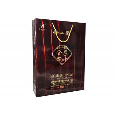 原叶金茯礼盒3kg(梅山崖2017)