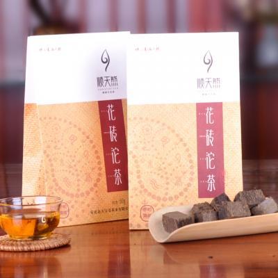 花砖沱茶90g(顺天然2015)