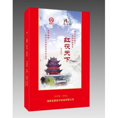 红茯天下红茯砖茶(褒家冲2018)