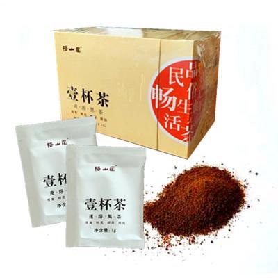 一杯茶速溶茯茶(梅山崖2020)